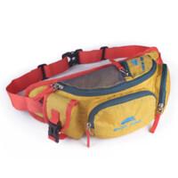 户外腰包男女款旅游骑行包登山运动手机包旅行装备证件包
