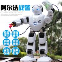 机械战警遥控可编程会跳舞智能高科技机器人模型儿童超人玩具男孩