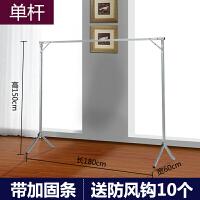 单杆式室内晾衣架落地折叠挂晒衣服架子可移动凉衣架晒架阳台�鹨� 1个