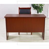 美立居工坊MLJ-Z01长条会议桌
