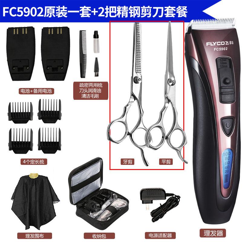 理发器家用电推剪充电式成人电推子电动剃头刀儿童静音剪发器