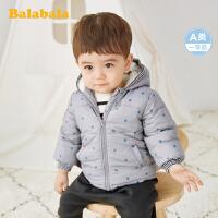 【3件3折价:71.7】巴拉巴拉宝宝棉服加绒儿童棉袄婴儿棉衣加厚儿童冬装2019新款洋气