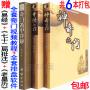 张志春神奇之门开悟之门奇门遁甲书籍正版秘笈全书老书预测算入门