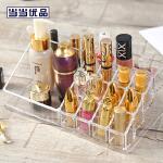 当当优品 亚克力化妆品收纳盒 桌面收纳