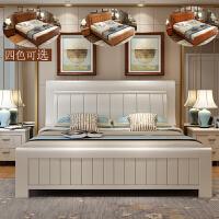 白色全实木床现代简约中式1.8米1.5主卧室双人储物高箱橡木床