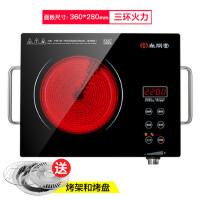 尚朋堂 电陶炉家用 电陶炉台式光波炉2200W 台式光波炉火锅电茶炉不挑锅 特价 赠烤架 烤盘