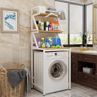 洗衣机置物架落地滚筒洗衣机置物架落地阳台洗衣柜上方置物架卫生间浴室架子收纳架