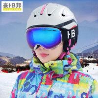 滑雪镜男女大视野滑雪眼镜装备单双板雪镜近视双层