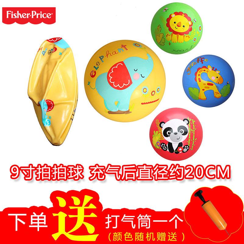 费雪婴儿玩具拍拍球9寸 宝宝早教手抓训练充气皮球 送气筒 费雪牌宝宝拍拍球婴儿玩具球幼儿园拍拍球