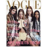 [现货]进口日文 时尚杂志 VOGUE JAPAN 2018年3月号