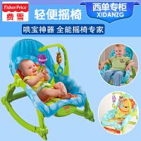 费雪 多功能宝宝摇椅新生婴儿摇篮电动安抚摇床W2811哄睡神器