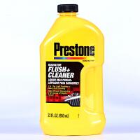 百适通进口汽车水箱清洗剂除垢剂强力去污免拆清洗水箱除锈除水垢