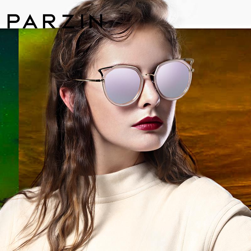 帕森偏光太阳镜 明星宋佳同款 女士猫眼大框时尚潮墨镜