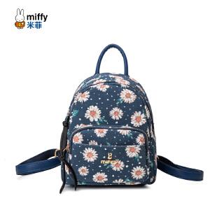 Miffy 米菲2016新款帆布双肩包女 印花迷你背包 韩版mini小包夏潮