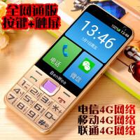 BenWee/本为 V9/L4+电信移动联通通4G版触屏按键智能老人手机