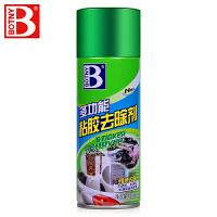 保赐利 粘胶去除剂汽车家用除胶剂玻璃黏胶不干胶广告贴纸清洗清洁剂洗车液 450ML