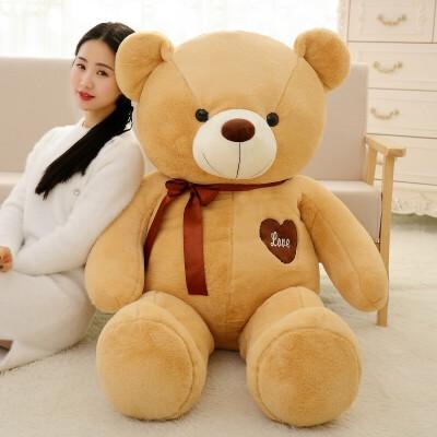 玩偶可爱毛绒泰迪熊睡觉抱女孩熊毛绒玩具送女友熊猫公仔娃娃抱熊 全长量 1米(彩带包装+送玫瑰花)