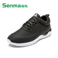 SENMA/森马秋季新品女鞋运动休闲鞋女韩版跑步鞋户外单鞋透气鞋子