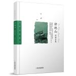(文学经典系列)许地山经典全集-2版