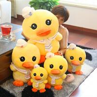 可爱黄色海军鸭公仔大黄鸭小鸭布娃娃毛绒玩具生日礼物送儿童女孩