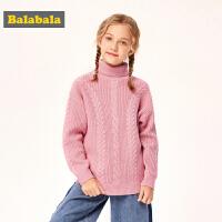巴拉巴拉童装儿童毛衣针织2019新款秋冬中大童女童时尚高领毛衫女