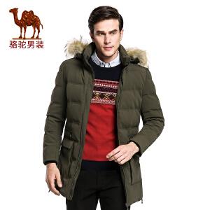 骆驼男装 冬季新款青年可脱卸帽休闲加厚长款外套纯色羽绒服