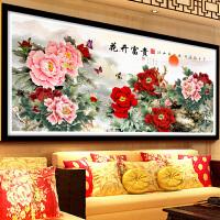 十字绣花开富贵牡丹花线绣新款客厅大幅简约现代满绣