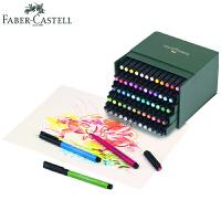 德国进口辉柏嘉60色软头水性细头马克笔48色24色PITT艺术笔水彩笔