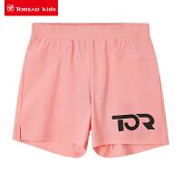 【到手价:149元】探路者童装 2020春夏新品户外女童吸湿排汗短裤QAMI84116
