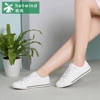 热风hotwind秋款平底鞋女布鞋低帮系带休闲鞋单鞋H14W7106