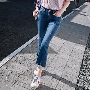 Freefeel 2018春夏新款牛仔裤女韩版时尚喇叭裤弹力紧身九分裤