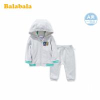 巴拉巴拉儿童衣服宝宝春秋套装运动套装男童潮装连帽开衫休闲长裤
