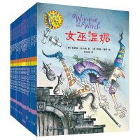 温妮女巫魔法绘本中英双语平装版套装(21本/套)