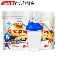 【共2罐】汤臣倍健 牛初乳粉60袋 儿童青少年成人 免疫球蛋白 增强免疫力