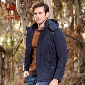 骆驼男装棉服 冬季新款男士时尚休闲可脱卸帽棉衣纯色外套男