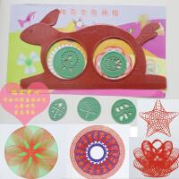 神奇龟兔画板批发 儿童益智玩具百变多功能万花尺龟兔尺