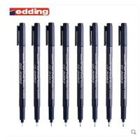 德国 威迪 艾迪 edding 1880 针管笔 草图笔 勾线笔 0.05-0.8