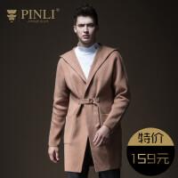 PINLI品立2020春季男装中长款连帽针织衫开衫毛衣外套B183310635