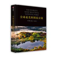 全球最美的国家公园[精装大本]