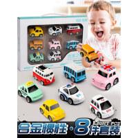 儿童玩具小汽车模型套装合金回力车男孩4惯性宝宝小车1-2-3周岁半