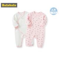 巴拉巴拉连体衣婴儿衣服包屁衣外出哈衣宝宝秋装新生儿衣服两件装