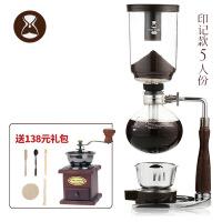 【家装节 夏季狂欢】2.0 虹吸式咖啡壶套装 家用手冲壶器具 手动煮机