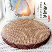 日式禅意家居跪拜佛圆形方形透气榻榻米飘窗坐垫藤草席编蒲团