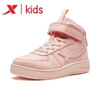 特步童鞋女童运动鞋中大童鞋子儿童保暖高帮板鞋681414319525