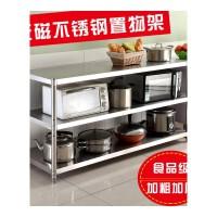 不锈钢三层置物架落地架烤箱架微波炉3层架锅碗蔬菜架厨房收纳架