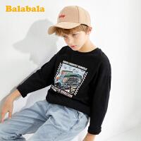 巴拉巴拉男童长袖T恤2020新款春秋中大童儿童上衣纯棉童装洋气潮