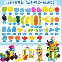 磁性水管道积木塑料拼装插男女宝宝4-7益智4-6周岁3D玩具 198件