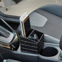 汽车水杯架储物盒车载储物盒手机支架夹收纳箱汽车用品汽车储物盒