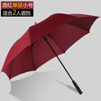 大号雨伞三人自动大雨伞长柄伞抗风加固德国军工双人三人女超大号双层防风男士