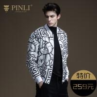 PINLI品立2021秋冬新款男装修身青年印花休闲棉衣外套下摆潮